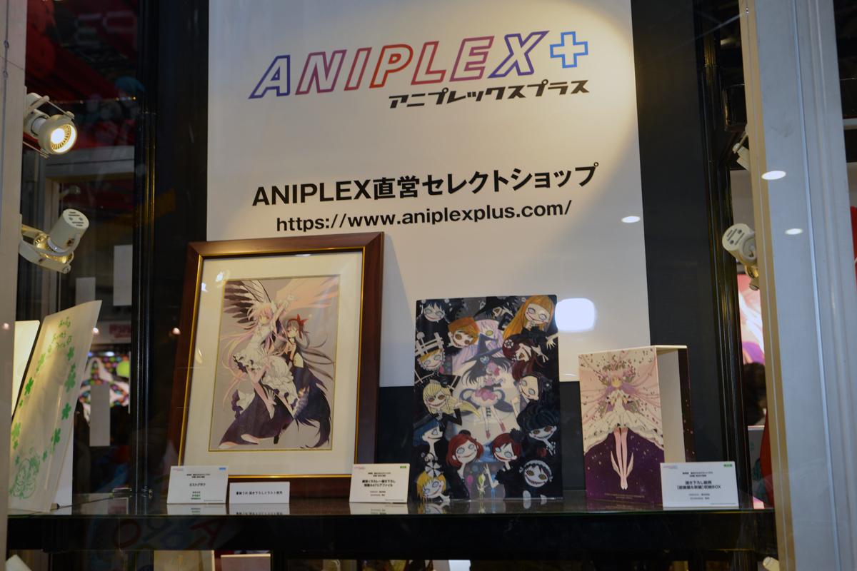 アニメジャパン2014