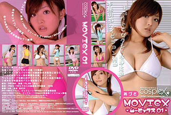 moviex01(あづささん)