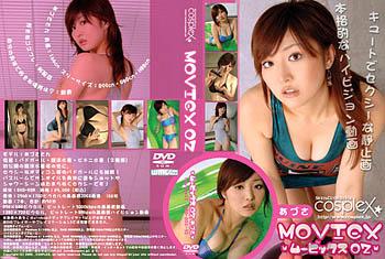 moviex02(あづささん)
