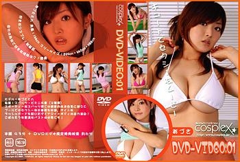 DVD-VIDEO01