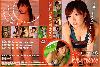 DVD-VIDEO02
