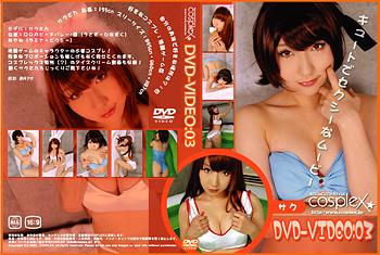 DVD-VIDEO03