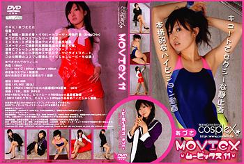 COSPLEX moviex 11