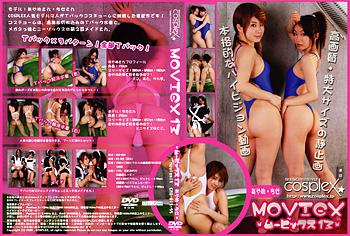 COSPLEX moviex 13