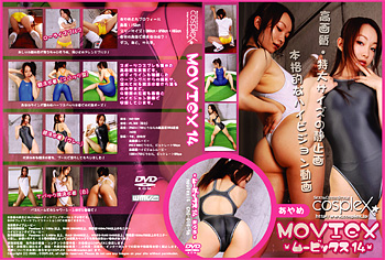 moviex(ムービックス)14