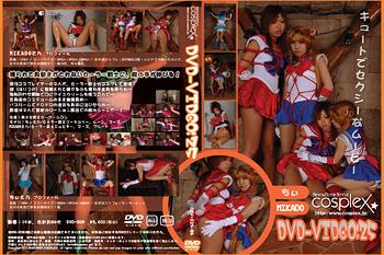 DVD-VIDEO25