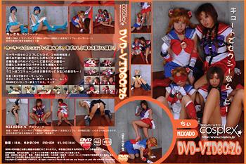 DVD-VIDEO26