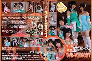 DVD-VIDEO27