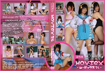 MOVIEX(ムービックス)24