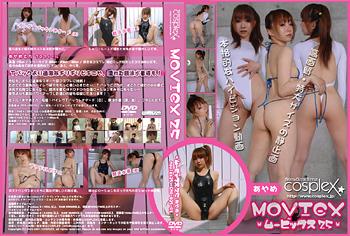 MOVIEX(ムービックス)25