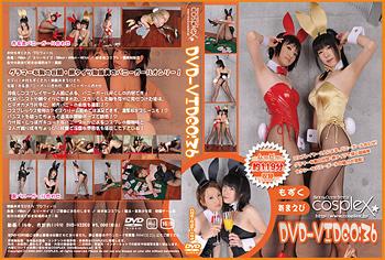DVD-VIDEO36