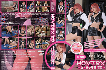 MOVIEX(ムービックス)30