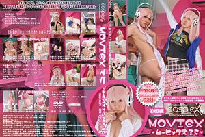 MOVIEX(ムービックス)35